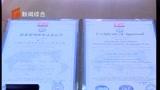 [新闻夜班车-石家庄]裕华环卫通过国际质量管理体系认证