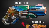 Kayakasaurus / Nerf玩具枪改造计划