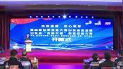 """山东省""""技能兴鲁""""2019电子竞技大赛在潍坊市技师学院开幕"""