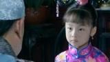 14格格不愿给日本人做女儿,不料阿玛说出真目的,竟是想让她复国!