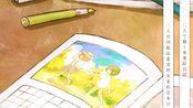 【中文字幕】【IA】两人的夏天/二人の夏【mie】