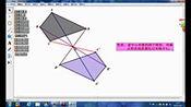 鹤岗市第十三中学 数学 杨艳 《成中心对称的两个图形的性质》