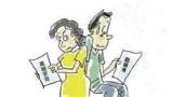 起诉离婚,被告下落不明,原告该怎么办?