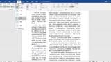 word2016页面设置功能使用教程