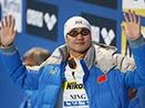 [游泳]不远万里 中国粉丝来到喀山为宁泽涛助威