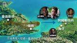 三个漫威宇宙的角色来演绎 杀手的保镖 看塞缪尔·杰克逊一路飙话