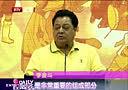北戏书馆落户北京戏曲艺术职业学院[每日文娱播报]