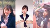日本女高中生 @yilishazi 抖音合集【国际版抖音Tik Tok】