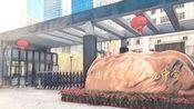 福建省福州第十九中学70周年校庆(图片来自:综合(福州第十九中学工作人员)