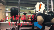 JAPL简暴卧推计划,120kg4*4