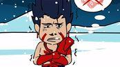 王者荣耀动画:哪吒家里没有取暖器,被冻得瑟瑟发抖!