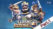 【默寒】《部落冲突:皇室战争》Part.1【菜鸟默默大初来乍到】(Clash Royale)—在线播放—优酷网,视频高清在线观看