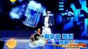 [芒果捞]快乐大本营110924预告:郭富城颠覆形象high翻全场www.020ksw.com