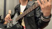 【Boning】都选C-缝纫机乐队 bass cover