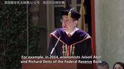 【普林斯顿大学校长:上大学的意义是什么?不要被学历无用论欺骗】普林斯顿大学校长伊斯格鲁布在毕业典礼上发表演讲:他强调上大学是一笔高回报投资,尤其从长远来看。