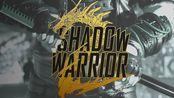 《影子武士2》45分 24秒 一周目 最速通关speedrun Shadow Warrior 2 NG Any% - Easy in 45m 24s