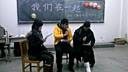 2012河北经贸大学经管广播台双旦联欢——小品昨天今天明天