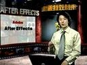 李涛AE视频教程After Effects_DAT02-0002[wWw.jIare-qi.cOM]