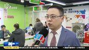 """上海:326家营业厅今起办理""""携号转网""""运营商承诺优化流程"""