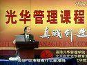 视频: 大学英语(三) 视频教程 上海交通大学 24 李宏伟 Q2622030113