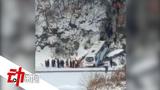 吉林通化一载39人客车坠落江边 4死多伤 受困人员已全部救出