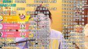 12月23日 冯提莫签约B站直播首秀 弹幕刷起 来好运 自然来
