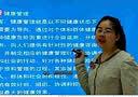 2014最新 北京协和医学院352 社会医学回忆版 绝密精华内部