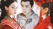 【朱一龙x迪丽热巴】伪《不负/旧春光》第二集