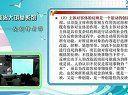 kaoyan.com考研政治大讲堂之马克思主义基本原理概论(3.1)