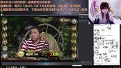 小苍 10月22日熊猫直播[小苍cany].[pandakill复盘时间~].[2018-10-22].[16_53].[201810222