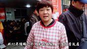 河南夫妻结婚3个月,来西安卖早餐27年,生意火爆大姐却说不容易!