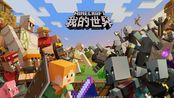 【爱幻想的博文君】Minecraft我的世界14.4勇者模组生存-p1-萌新开局被蛛/猪欺!
