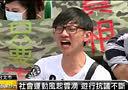 【2014.05.03】經濟學人-台灣前途 恐由街頭決定 -udn tv