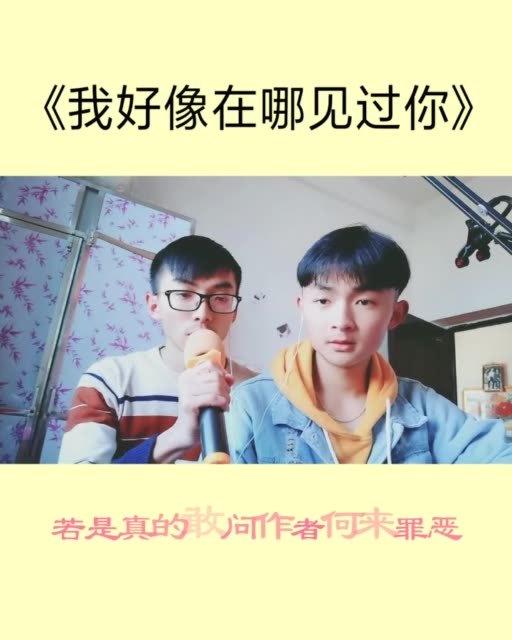 老哥明天回湖南了,今天拉着他跟我录了首谦谦的歌