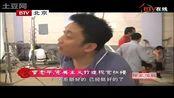 【2010版红楼梦纪录片】解梦红楼04 曾念平:完美主义打造视觉红楼
