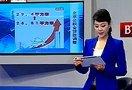 北京公积金贷款调整[首都经济报道]