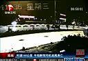 淮南:时速160公里 年轻醉驾司机追尾身亡[超级新闻场]