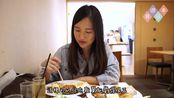 【貝遊日本】$1800名古屋廉遊喪食3日2夜-Part9 酒店自助早餐