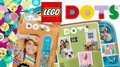 乐高 LEGO DOTS 新品图片评测 [机翻字幕]