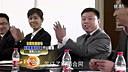 千山暮雪23.24预告--www.80ev.com