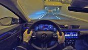 「第一视角」夜间试驾 斯柯达速派旅行版 四驱 2.0T+7DSG 190匹!