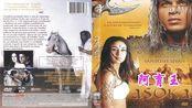 《阿育王》Asoka (2001)-05:Raat Ka Nasha.720p.中字MV