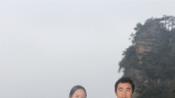 自驾游玩广东省东莞市大屏嶂森林公园,情侣漫步竹林、趣走迷宫,玩得很开心!-旅游-高清完整正版视频在线观看-优酷