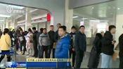 好消息!公安部再推6项交管改革便民利企措施 上海将试点免粘车辆年检标志