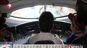 沈阳铁路陈列馆首次对外开放:80多辆不同年代列车让游客大饱眼福
