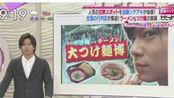 【生肉】20151023 白热Live Vivit shige part (沾面VS拉面)