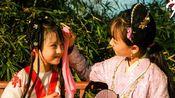 【周芷莹/周漾玥/陈舒宜】等,小红楼&小白蛇群像:这么可爱的一定是女孩子