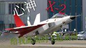 【外网评论】日网友评价日本五代机X-2心神(14)