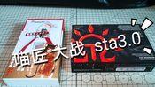 【单刃剪钳】迪斯派sta3.0对比喵匠剪钳!国产顶级剪钳之争第三集!dspiae大战喵匠!