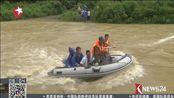 多地遭遇强降雨侵袭:湖北咸宁——145座水库超汛限水位